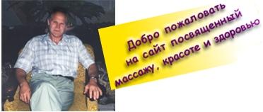 Крылов Николай Леонидович.